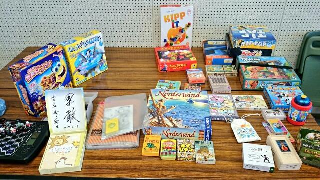 AEG堺ボードゲームコレクション