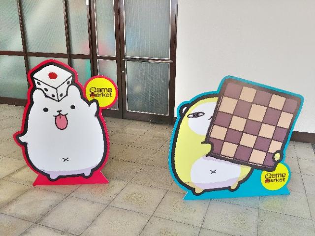 ゲームマーケット大阪2018
