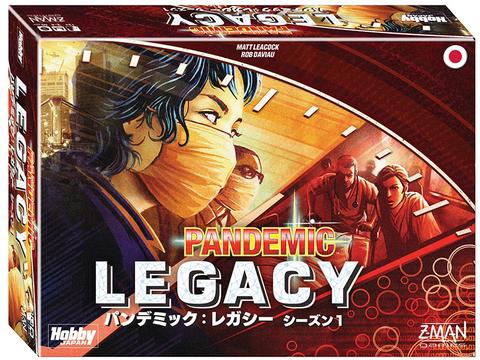 3d_JP-Pandemic-Legacy-Red.jpg